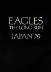 Eagles19790625_program_s