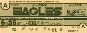 Eagles19790625_ticket_s