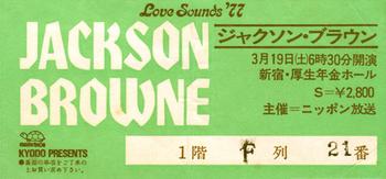 Jackson19770319_ticket_s