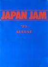 Japanjam19790805_program_s