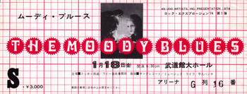 Moodtblues19740118_ticket_s