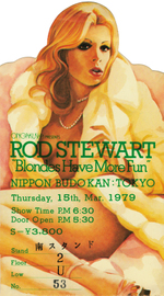 Rod19790315_ticket_s