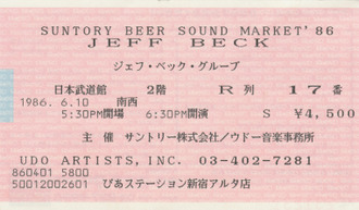 Beck19860610_ticket_s