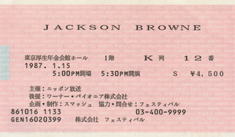 Jackson19870115_ticket_s