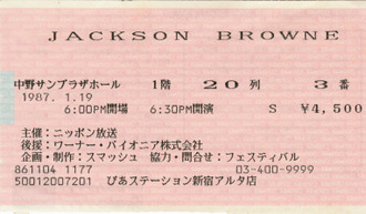 Jackson19870119_ticket_s