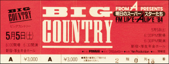 Bigcountry19840505_ticket_s