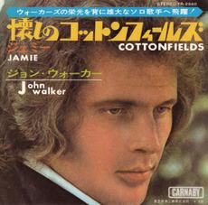 Cottonfields_s
