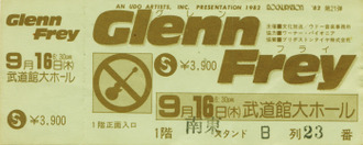 Glenn19820916_ticket_s