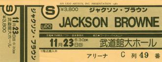 Jackson19801123_ticket_s