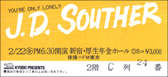 Jd19800222_ticket_s