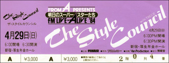 Stylecouncil19840429_ticket_s