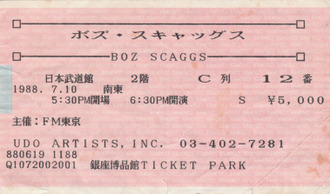 Boz19110710_ticket_s_2