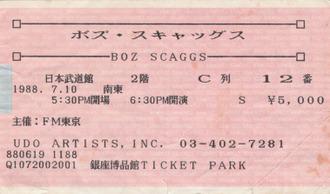 Boz19110710_ticket_s_2