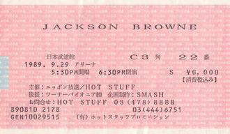 Jackson19890929_ticket_s