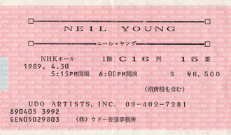 Neil19890430_ticket_s_2