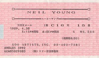 Neil19890430_ticket_s_2
