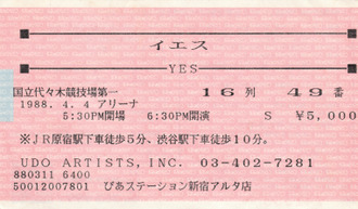 Yes19880404_ticket_s_2