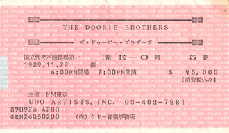 Doobie09891122_ticket_s