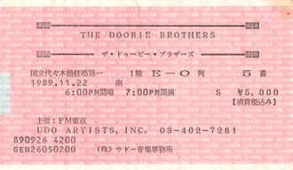 Doobie09891122_ticket_s