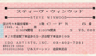 Winwood19890401_ticket_s