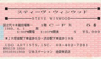 Winwood19890401_ticket_s