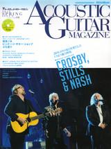 Acousticguitar_s_4