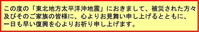 Omimai_2