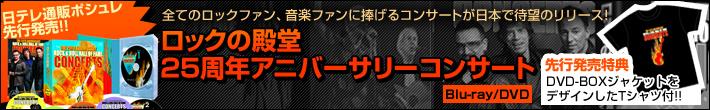 Rock710x110_02