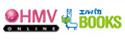 Hmv_logo